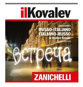 Copertina dizionario Zanichelli Il Kovalev